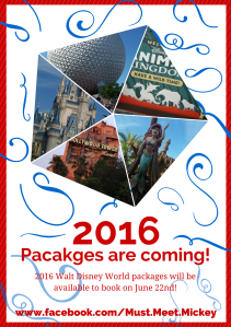 2016 WDW rates are coming.